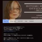 HitomiHorikawaOfficialBlog